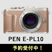 OLYMPUS PEN E-PL10 予約受付中