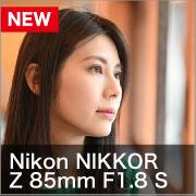 Nikon Z85mm F1.8S