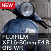 FUJIFILM XF16-80mm F4R OIS WR
