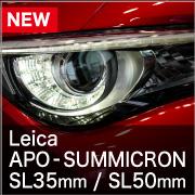 LEICA APO-SUMMICRON SL35mm / 50mm F2.0 ASPH.