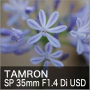 TAMRONSP 35mm F1.4 Di USD