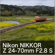 Nikon Z24-70mm F2.8S
