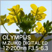 OLYMPUS M.ZUIKO DIGITAL ED 12-200mm F3.5-6.3