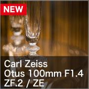 Carl Zeiss Otus 100mm F1.4 ZF.2/ZE