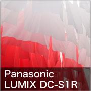 Panasonic DC-S1R