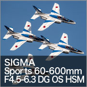 SIGMA Sports 60-600mm F4.5-6.3 DG OS HSM