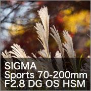 SIGMA Sports 70-200mm F2.8 DG OS HSM