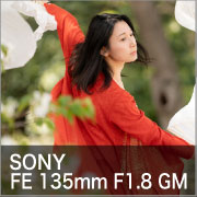 SONY FE135mm F1.8GM