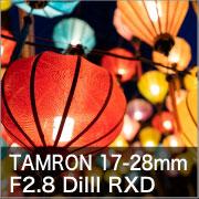 TAMRON 17-28mm F2.8 Di3