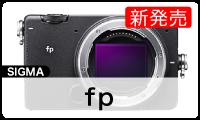 SIGMA (シグマ) fp