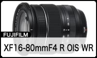 FUJIFILM XF16-80mmF4 R OIS WR