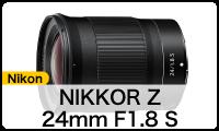 Nikon NIKKOR Z 24mm F1.8 S