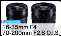 Panasonic LUMIX S PRO 16-35mm F4 / 70-200mm F2.8 O.I.S.
