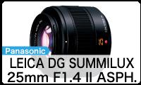Panasonic (パナソニック) LEICA DG SUMMILUX 25mm F1.4 II ASPH.