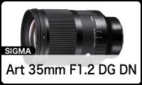 SIGMA Art 35mm F1.2DG DN