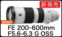 SONY (ソニー) FE 200-600mm F5.6-6.3 G OSS