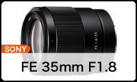SONY (ソニー) FE 35mm F1.8