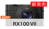 SONY (ソニー) RX100M7