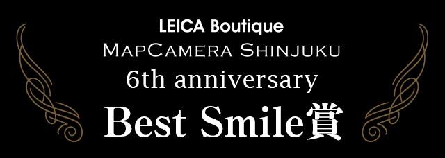 Best Smile賞