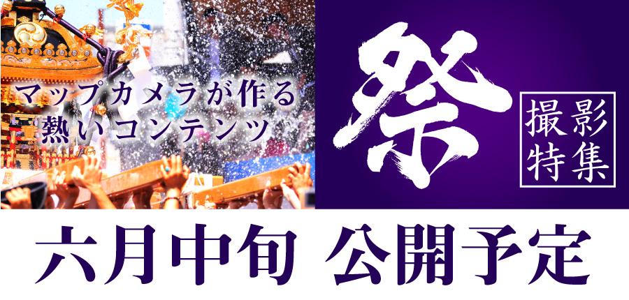 マクロ撮影特集 花祭り