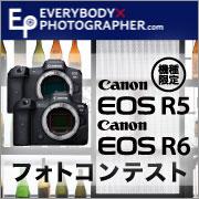 Canon R5 R6 フォトコンテストはこちら