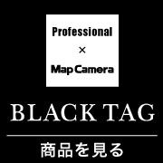 BlackTag