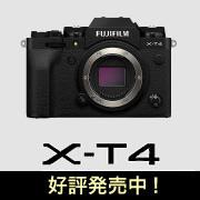 FUJIFILM X-T4 Black