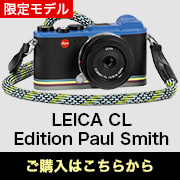 Leica (ライカ) CL Edition Paul Smith