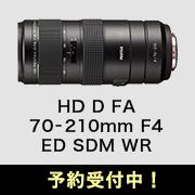 PENTAX (ペンタックス) HD D FA 70-210mm F4 ED SDM WR