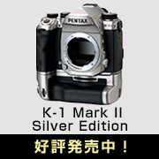 PENTAX (ペンタックス) K-1 Mark II Silver Edition