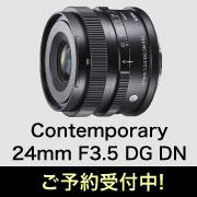 SIGMA Contemporary 24mm F3.5 DG DN