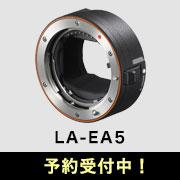 SONY LA-EA5