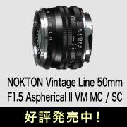 Voigtlander NOKTON Vintage Line 50mm F1.5 Aspherical II VM