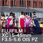 fuji xc15-45mm f3.5-5.6 ois pz