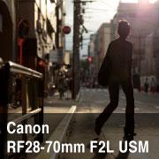 Canon RF28-70mm F2L USM