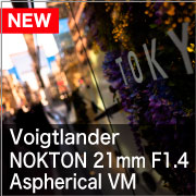 Voigtlander NOKTON 21mm F1.4 Aspherical VM