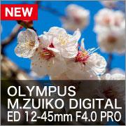 OLYMPUS ED 12-45mm F4.0 PRO