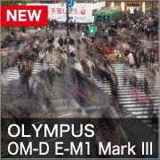 OLYMPUS OMD-E-M1 Mark III
