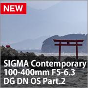 SIGMA Art 85mm F1.4 DG DN