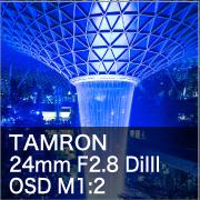 TAMRON (タムロン) 24mm F2.8 DiIII OSD M1:2
