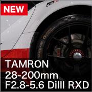 TAMRON (タムロン) 28-200mm F2.8-5.6 DiIII RXD