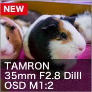 TAMRON (タムロン) 35mm F2.8 DiIII OSD M1:2