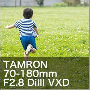 TAMRON (タムロン) 70-180mm F2.8 DiIII VXD