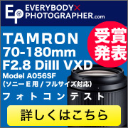TAMRON 70-180mm フォトコンテスト結果発表