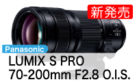 Panasonic LUMIX S PRO 70-200mm F2.8 O.I.S.
