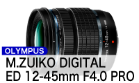 OLYMPUS (オリンパス) M.ZUIKO DIGITAL ED 12-45mm F4.0 PRO