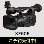 xf605