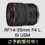 rf1435f4l