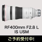 rf400f28l