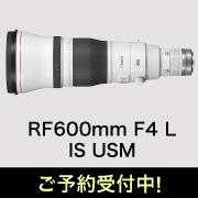 rf600f4l